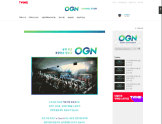 ongamenet.com screenshot