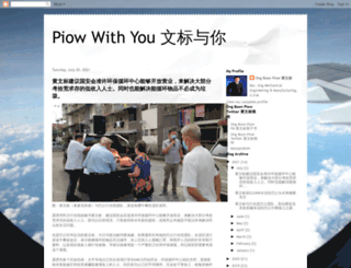 ongboonpiow.blogspot.com screenshot