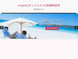 ongels.com screenshot