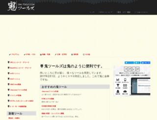 oni-tools.com screenshot