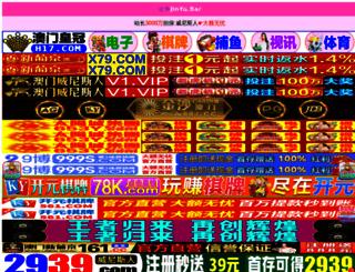 onigiri-suki.com screenshot