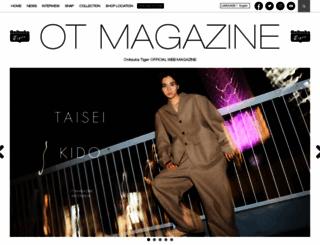 onitsukatigermagazine.com screenshot