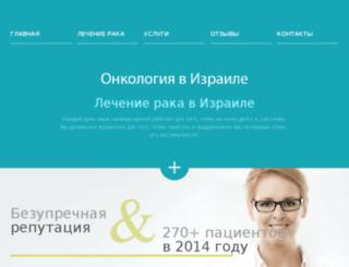 onkoisra.com screenshot
