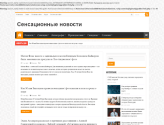 onlainnews.ru screenshot