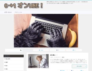 online-blog.org screenshot