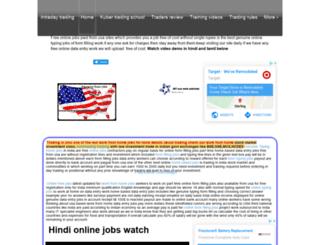 online-dataentryjobsusa.com screenshot