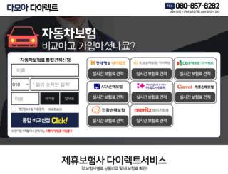 online-direct.net screenshot
