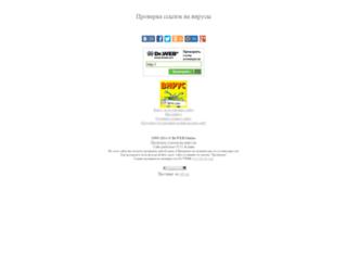 online-drweb.narod.ru screenshot