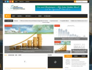 online-economics.blogspot.com screenshot