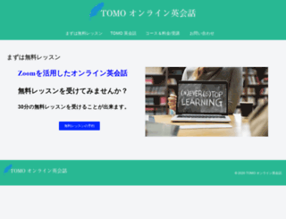 online-eng.com screenshot