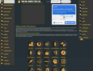 online-games-free.ru screenshot