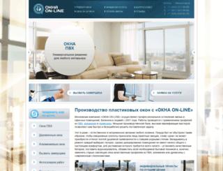 online-okno.ru screenshot