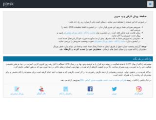 online.agribourse.com screenshot