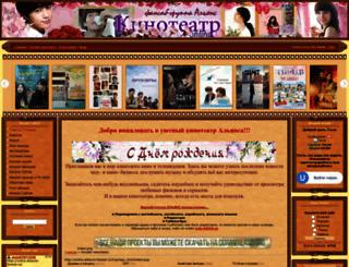 online.alliance-fansub.ru screenshot