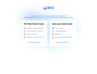 online.bcs.ru screenshot