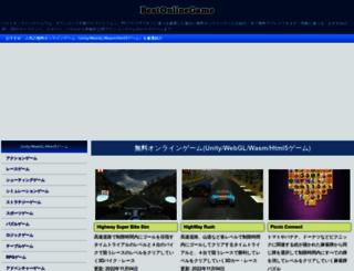 online.bestfreegame.com screenshot