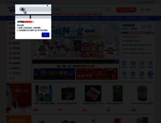online.carrefour.com.tw screenshot