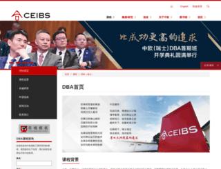 online.ceibs.edu screenshot