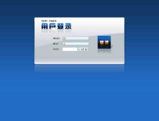 online.cn screenshot
