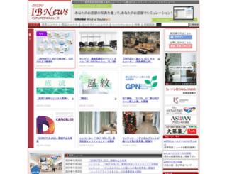 online.ibnewsnet.com screenshot