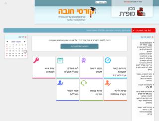online.macam.ac.il screenshot
