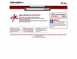 online.multilex.ru screenshot