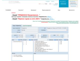 online.paks.ru screenshot