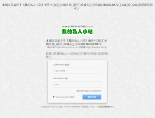 online.remword.cn screenshot