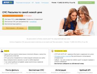online.sms.ru screenshot
