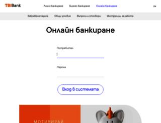 online.tbibank.bg screenshot