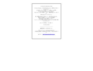 online.thesunsetmarket.com screenshot