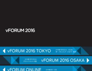 online.vforum.jp screenshot