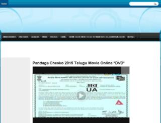 online10movies.blogspot.com screenshot