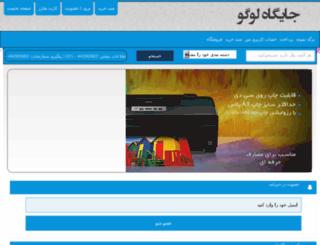 online7.ir screenshot