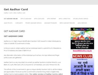 onlineaadhaar.com screenshot