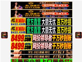onlineadspost.com screenshot
