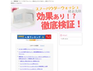 onlinebanglanewspaper.com screenshot