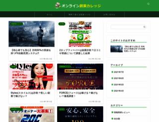 onlinedegreetalk.org screenshot