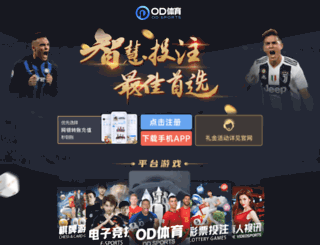 onlineeconomygolf.com screenshot