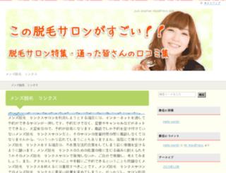 onlineesgratis.com screenshot
