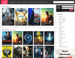 onlinefilmx.org screenshot