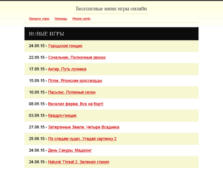 onlinegames.pp.ru screenshot