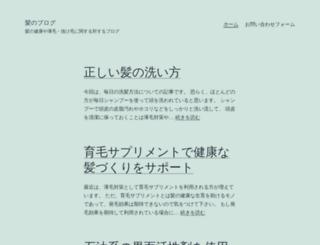 onlineguitarscales.com screenshot