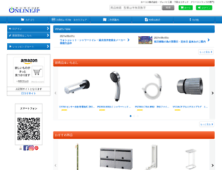onlinejp.net screenshot