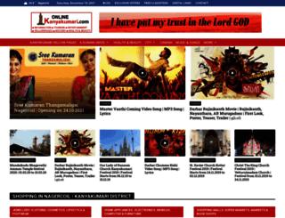 onlinekanyakumari.com screenshot