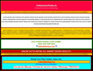 onlinematkagames.wapka.mobi screenshot