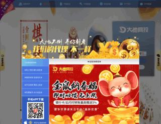 onlineortak.com screenshot
