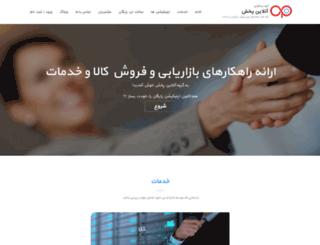 onlinepakhsh.com screenshot