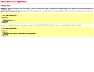 onlinepuc.rcmbusiness.com screenshot