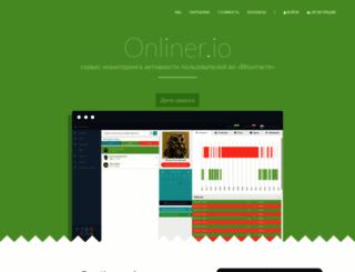 onliner.io screenshot